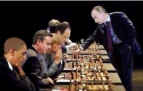 Puitn Schach
